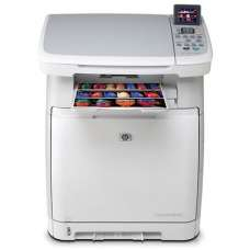 МФу HP Color LaserJet CM1017 mfp- Б/У